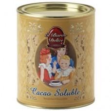 Cacao Soluble Petit Déjeuner - El Barco Delice (500 g)