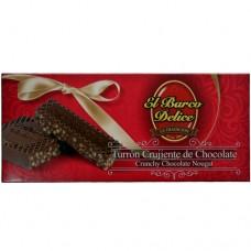 Turron Croustillant au Chocolat - El Barco Delice (150 g)